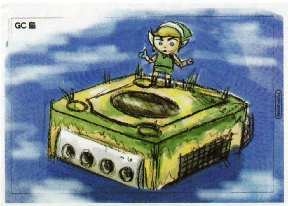 WW GameCube Island