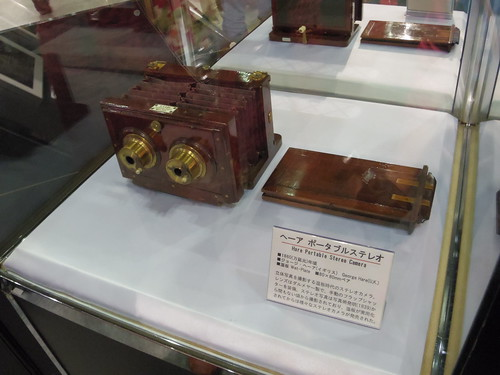 Hare Portable Stereo Camera ヘーア ポータブルステレオ