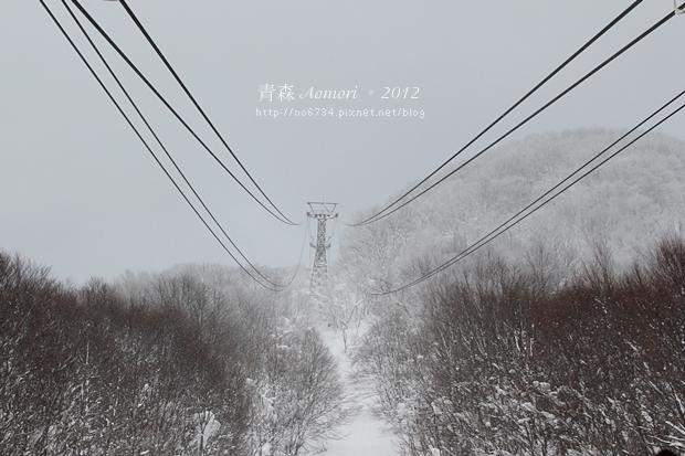 20120217_AomoriJapan_0137 f