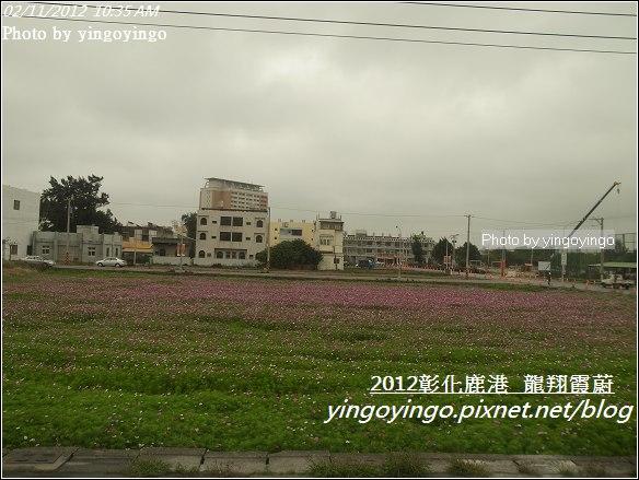 彰化鹿港_2012燈會20120211_R0059557