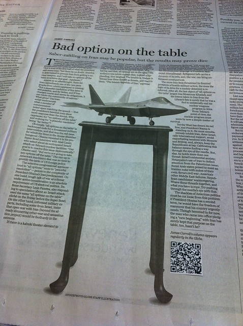 Illustration: Boston Globe QR code