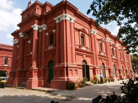 GovernmentMuseumBuildingBangalore
