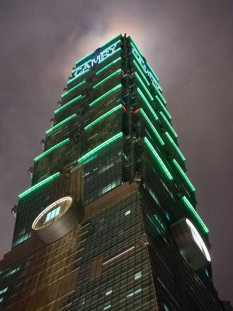 台北101/Taipei 101