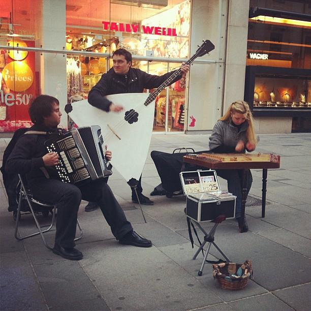 vienna music street