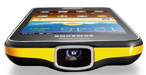 GALAXY Beam projector