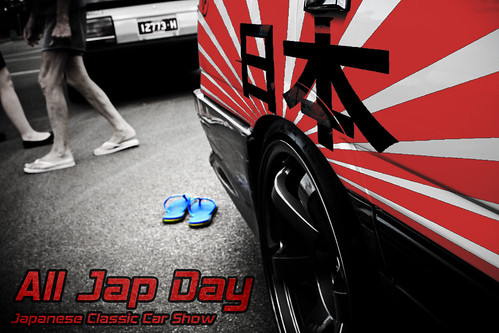 All Jap Day