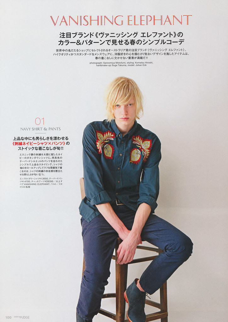 Johan Erik Goransson0237(men's FUDGE41_2012_04)