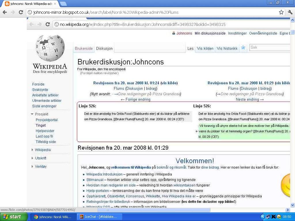 mer om tull wiki
