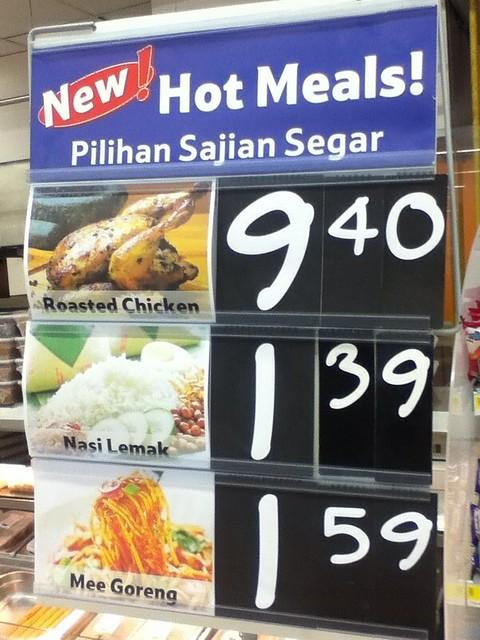 Hot Meals at TESCO