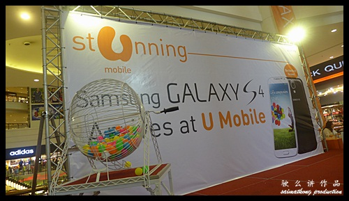 Samsung Galaxy S4 launch in Times Square with U Mobile
