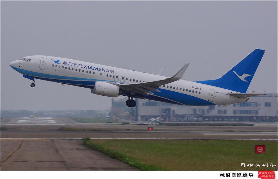 Xiamen Airlines B-5653