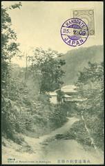 Japan Hokaido