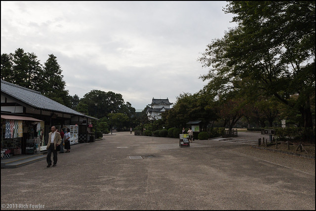 Nagoya Castle Entry