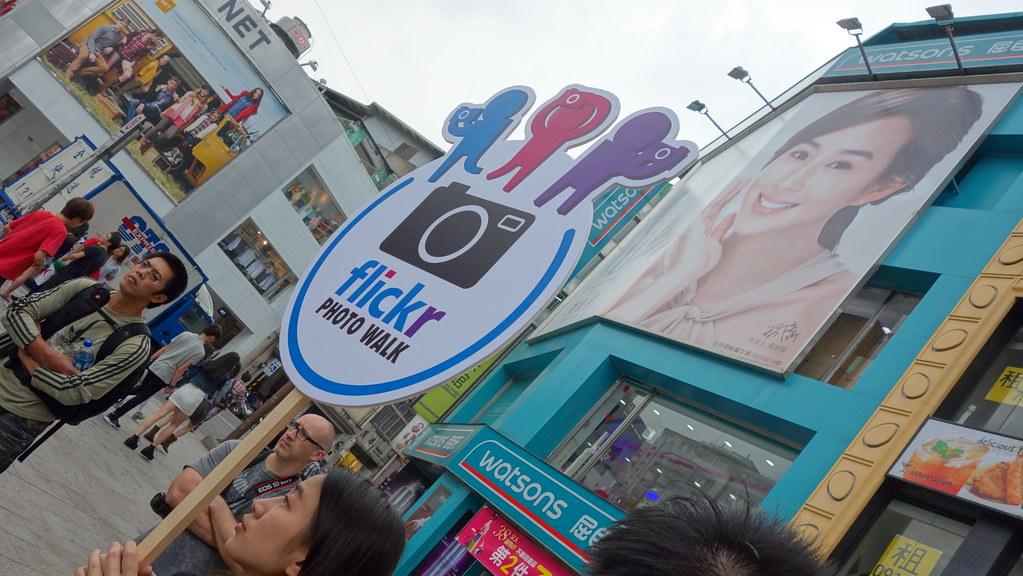 Flickr小型Photowalk,3月14日,台南開拍!