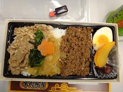 Beef bento of NRE-Daimasu