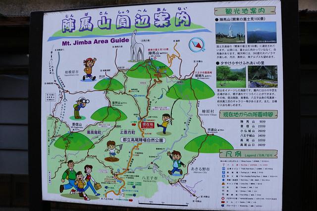 20141230-陣馬山-0011.jpg