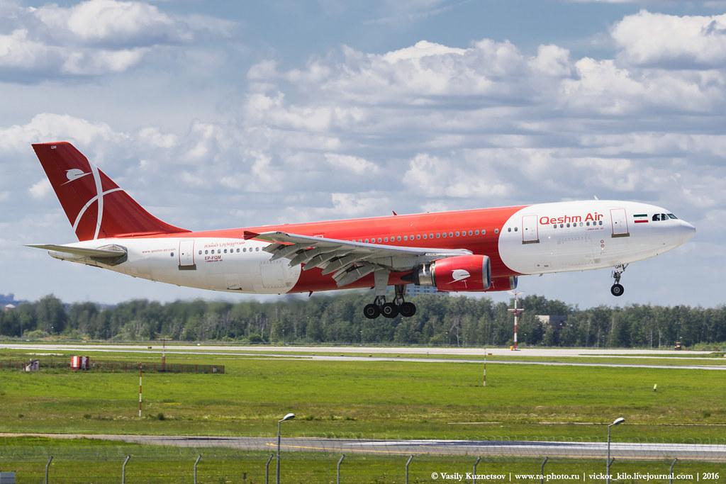 Qeshm Airlines Airbus A300-600 EP-FQM