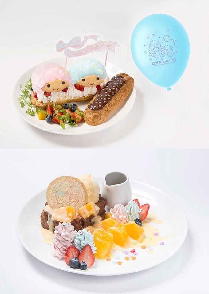 Kiki & Lala Café (8)