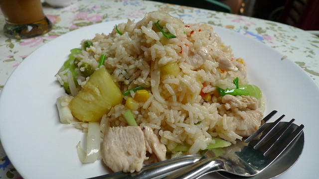 Fried Rice with Vegetable and Chicken - 40 Baht