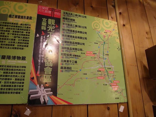 羅東觀光工廠地圖