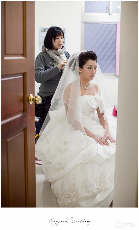 婚禮紀錄 婚禮攝影 evan chu-小朱爸_00113