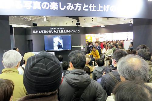 CP+2012-Taichi-KOZAWA-IMG_1519