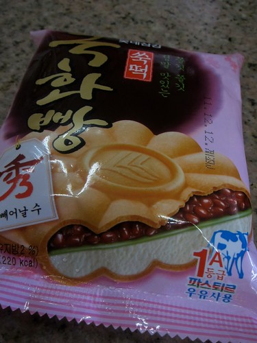 Korean ice cream