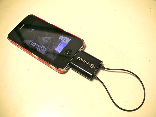 SEG CLIP mobile(セグクリップ モバイル)GV-SC510/D 装着