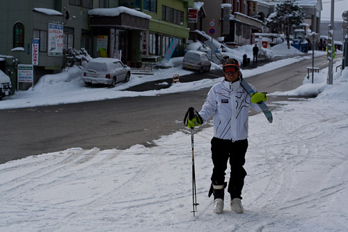 Kitanomine Ski-jo