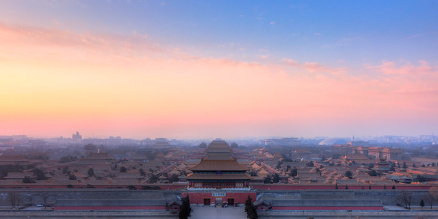 the forbidden city...