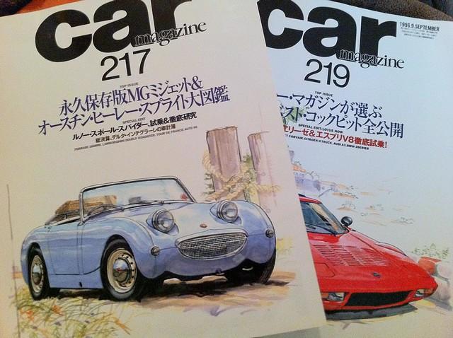 Car Magazine x2