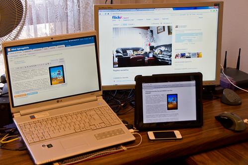 ¿Desaparecerán los portátiles con los tablets?