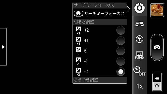 device-2012-02-19-232114