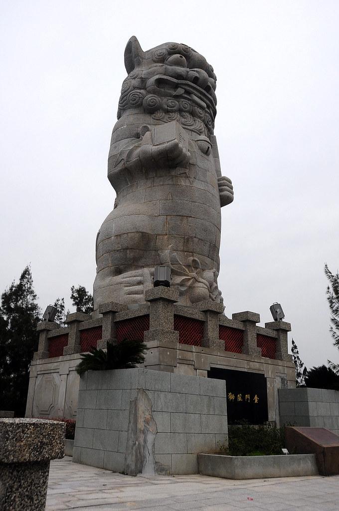 金門尚義環保公園巨大風獅爺