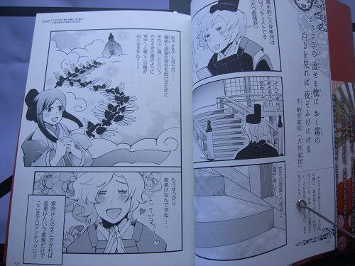 【書評】マンガでわかるシリーズ2冊-03