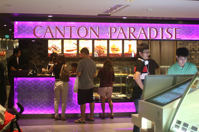 Canton Paradise at 112 Katong