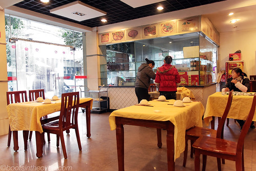 Tiantian kao ya interior