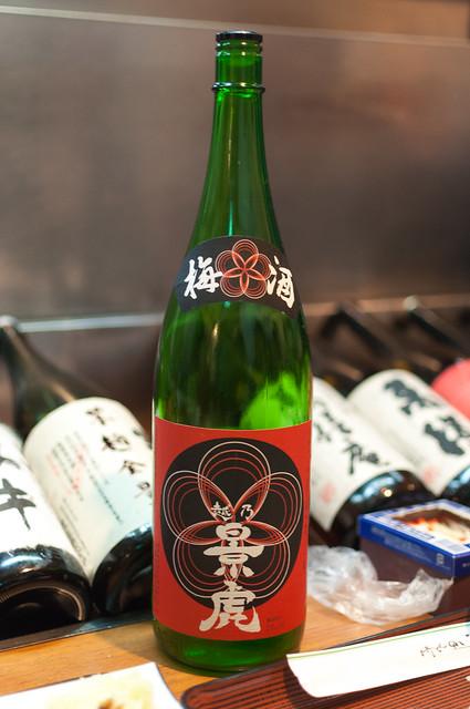 景虎 梅酒(清酒)