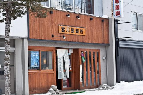 Tomikawa Seimensho