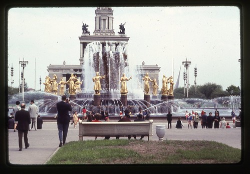 Friendship of Nations fountain, Moscow, 1969