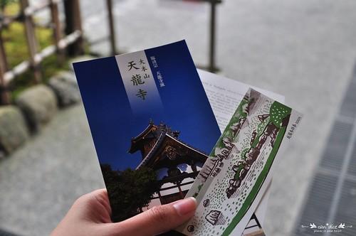 Arashiyama 嵐山 - 18