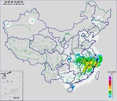 China Mar 06