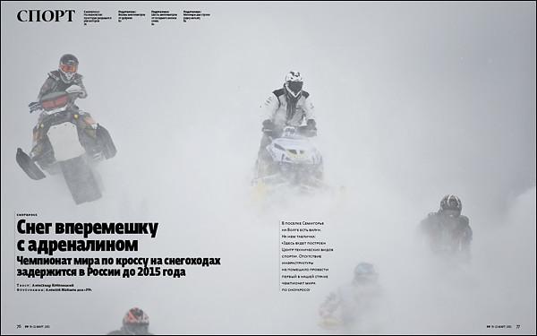 RR09_71SPORTS_Snowcross