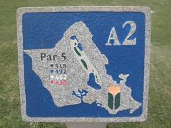 Hawaii Prince Golf Club 176