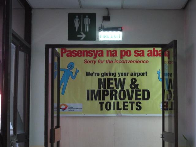 NAIA improvements