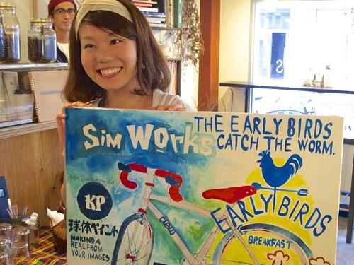 140329 EARLY BIRDS BREAKFAST