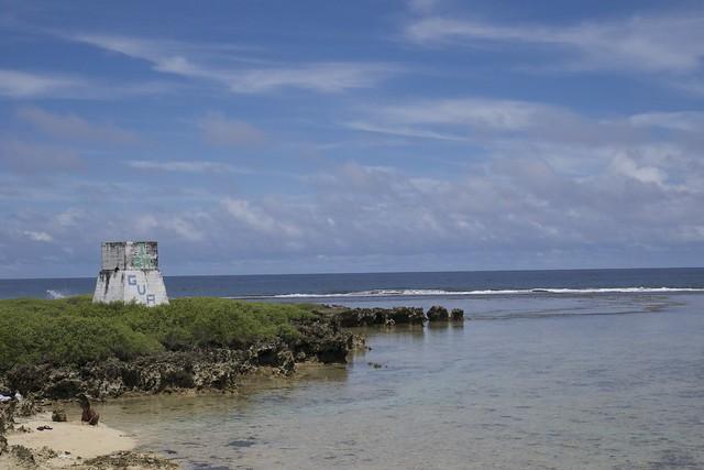 I am Guam