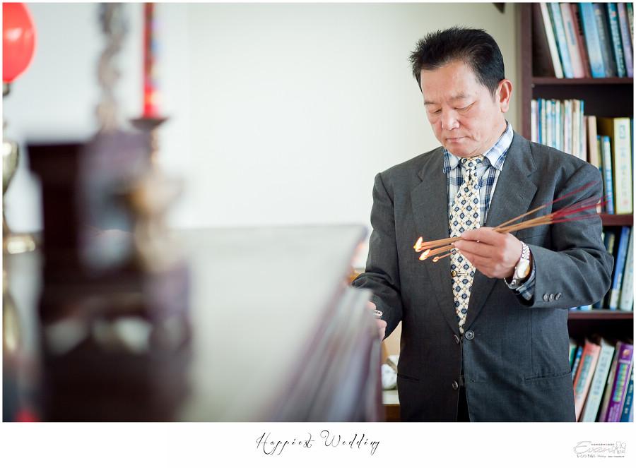 婚禮攝影 婚禮記錄-圳男&珮宸- 婚攝小朱爸_00069