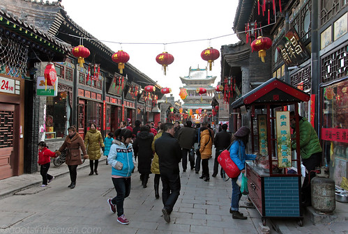 Pingyao Street with City Tower