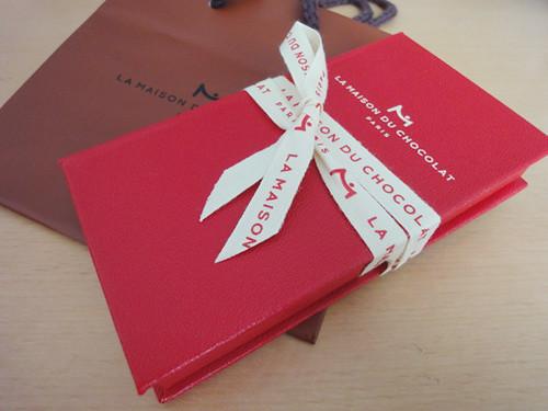 valentine's day matsuya 2